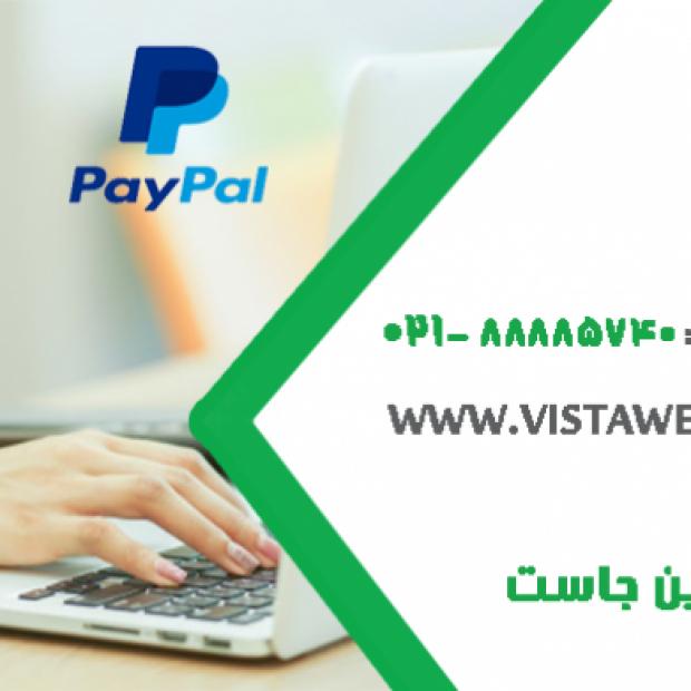 paypalHead-696x391