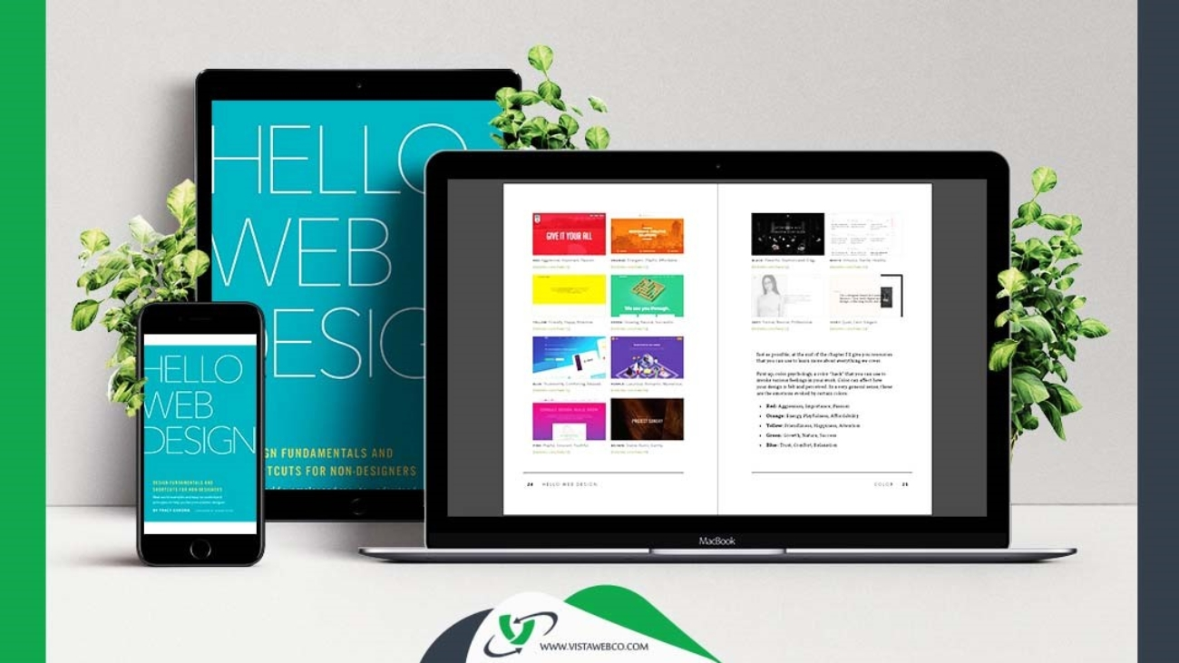 طراحی سایت توسط شرکت ویستا