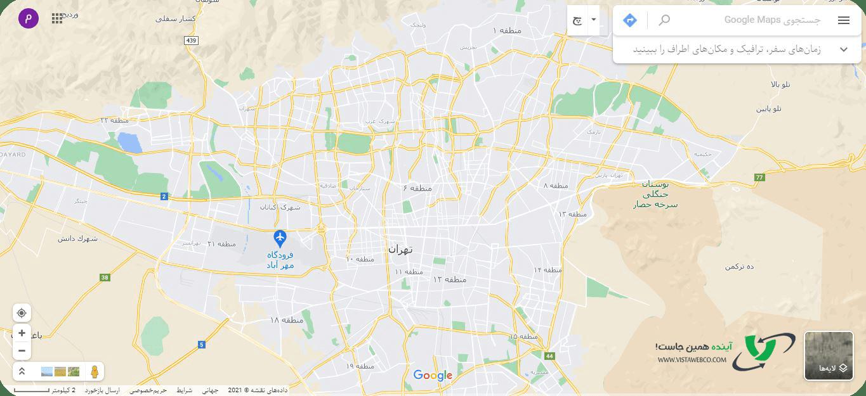 ثبت محل کسبوکار در گوگل مپ
