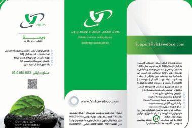 طراحی سایت فروشگاه اینترنتی crm طراحی لوگو بانک برند