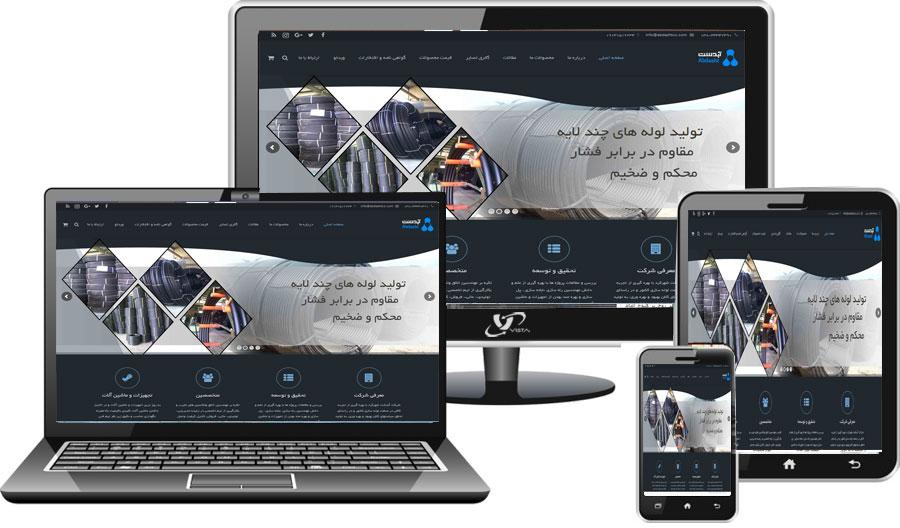 شرکت آبدشت - طراحی سایت شرکت ویستا و فروشگاه اینترنتی