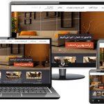 مبل آفتاب - طراحی سایت مبل آفتاب توسط شرکت ویستا