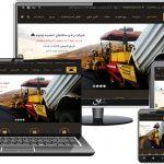 شرکت احمدیه - طراحی سایت ویستا