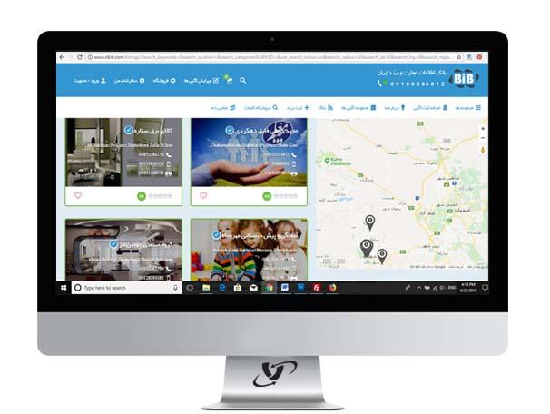 طراحی سایت|فروشگاه اینترنتی|crm|طراحی لوگو|بانک برند