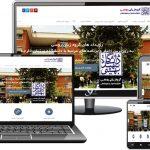 گروه روسی زبان دانشگاه شهید بهشتی تهران