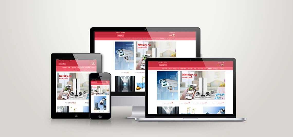 طراحی فروشگاه اینترنتی در تهران