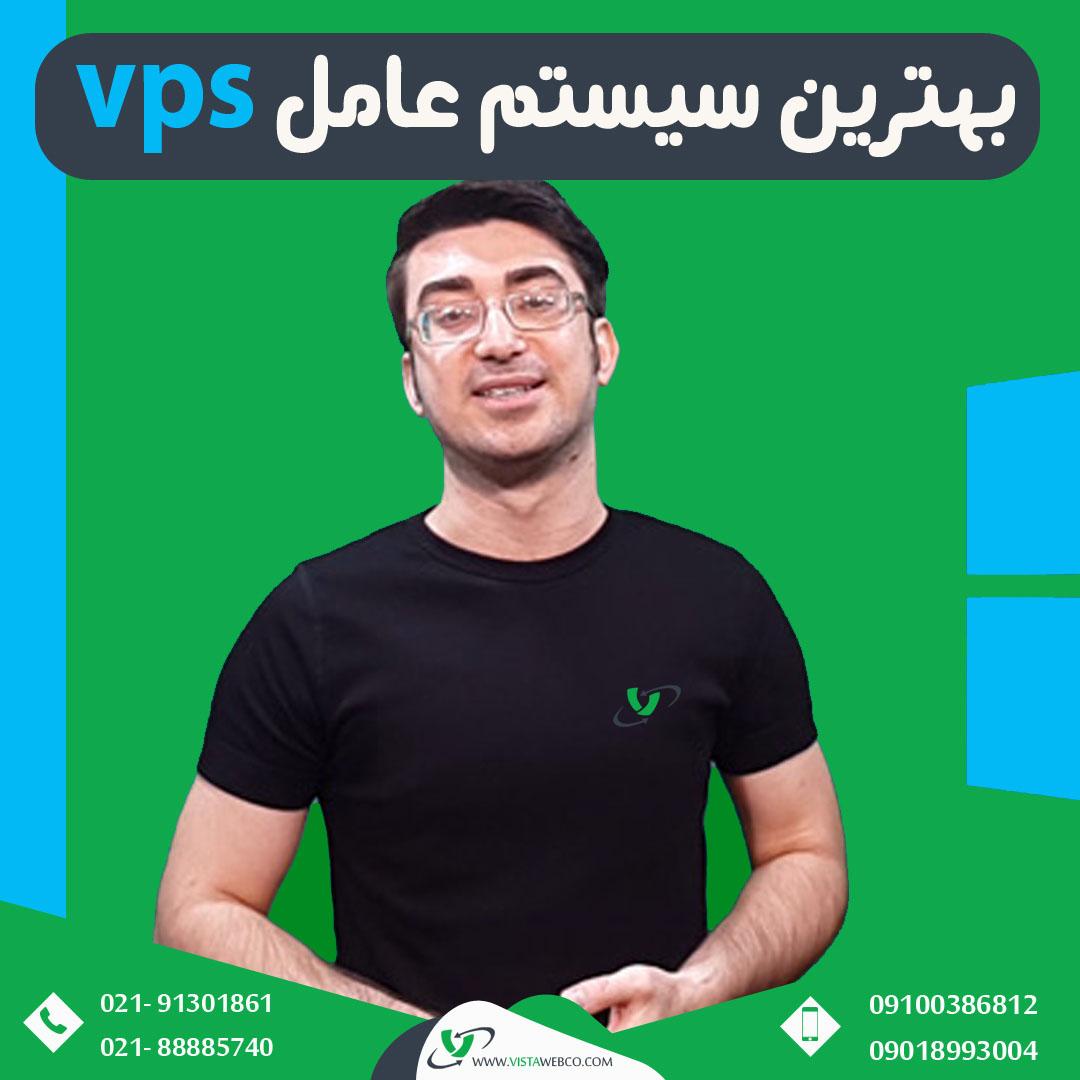 Vps برای ترید خرید، vps برای ترید، Vps مناسب بایننس، خرید سرور مجازی، سرور مجازی برای بایننس، وی پی اس برای ترید Vps، برای بایننس بهترین وی پی اس برای بایننس