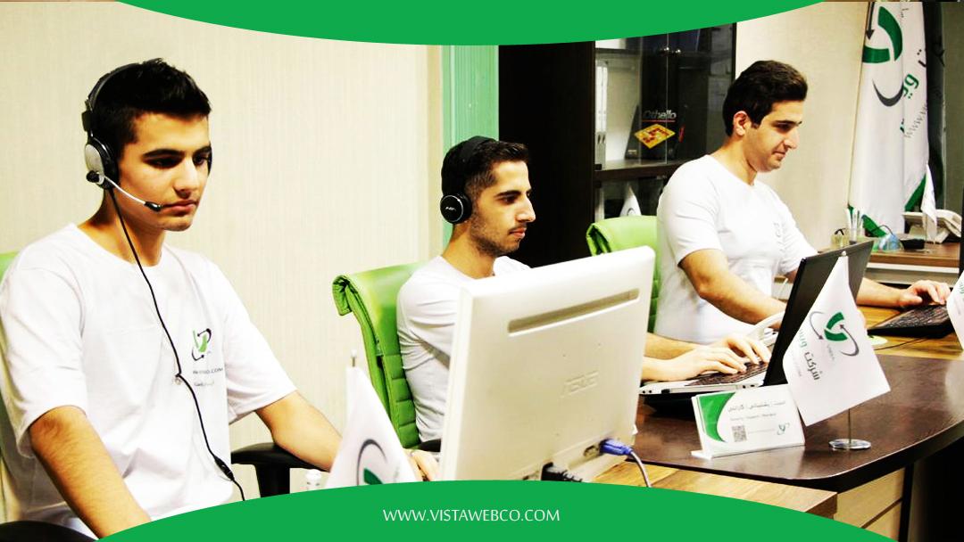 طراحی سایت همدان طراحی سایت در همدان پشتیبانی سایت همدان ساخت فروشگاه اینترنتی همدان